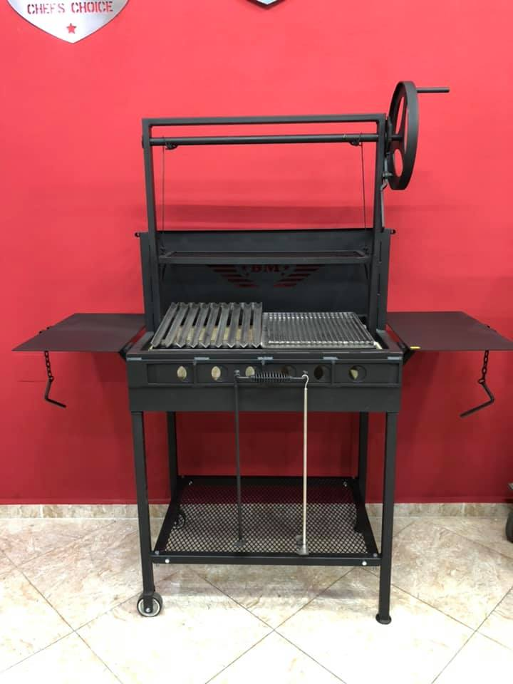 BM G-6  Argentine Grill (NEW)